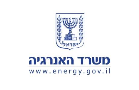 3.11.19 משרד האנרגיה: קמפיין חדש ״משתלם לעבוד עם יותר חברות המספקות דלקן אוניברסלי״